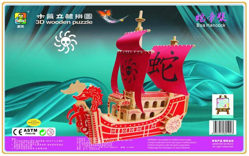 2015 High quality  hot hot sell  china factory made  3d japanese anime one piece Fiqurepirate ship t