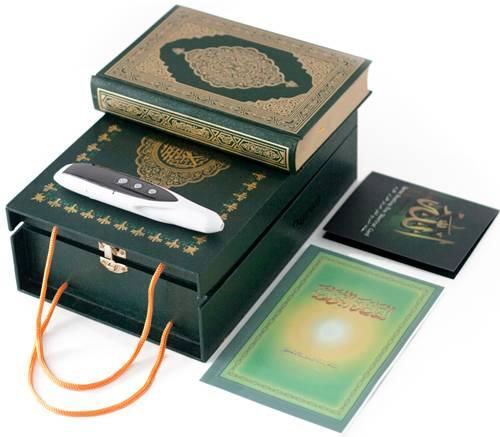 Quran Reading Pen With FM Function QT 502