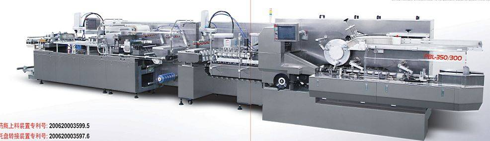 PBL-350/300 Vial Ampoule Oral Liquid Packing Line