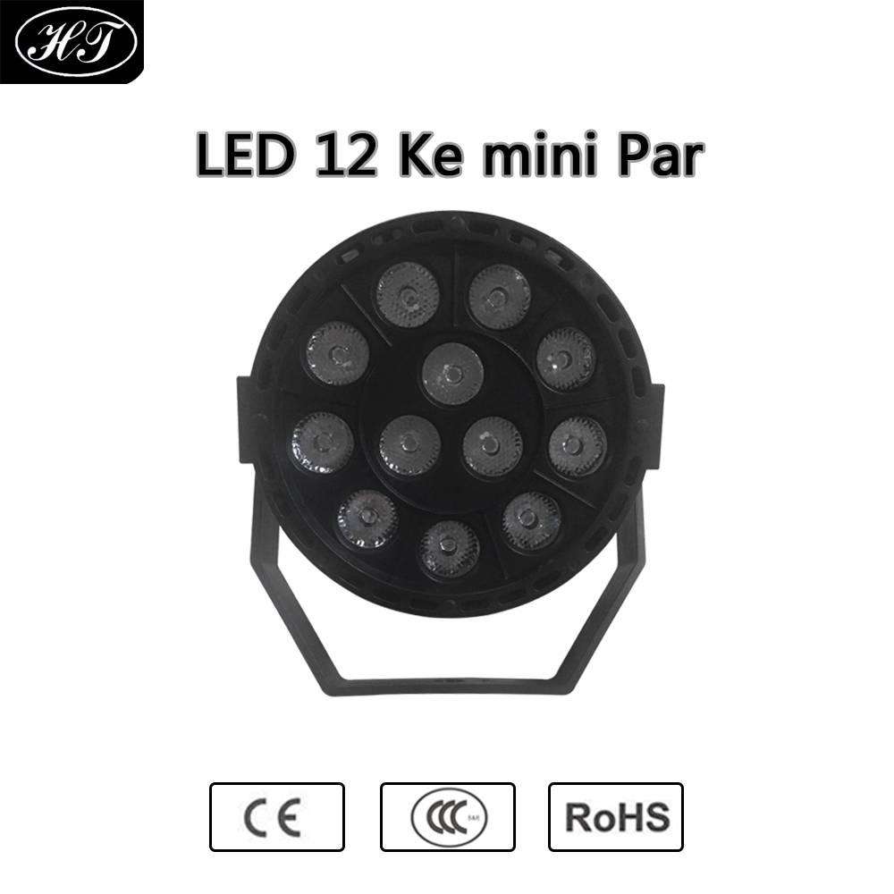 Hot sale product 12*1w mini par light
