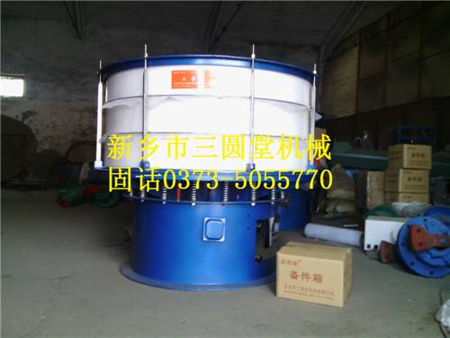 SYX Series High Efficient Screening Machine, Continuous Vibrating Screen Machine for Chemical