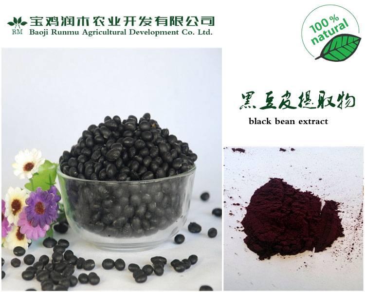 Black bean peel P.E