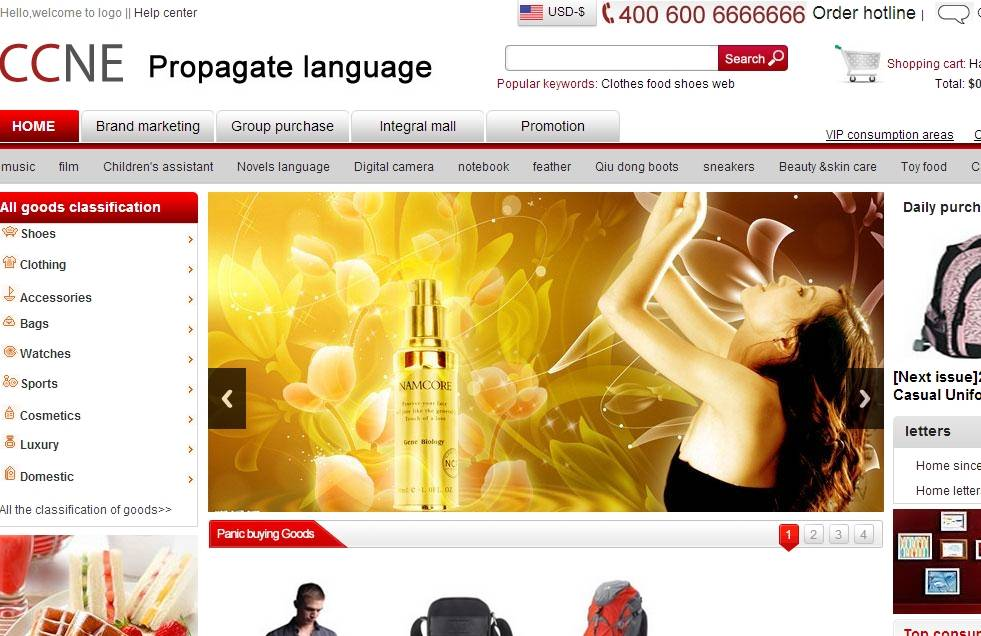 websites and advertisement design for apparel