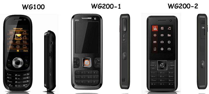 WG100-3G WCDMA + GSM Dual Mode Dual Standby Mobile Phone with Bluetooth/FM/MP3/JAVA/CE Certification