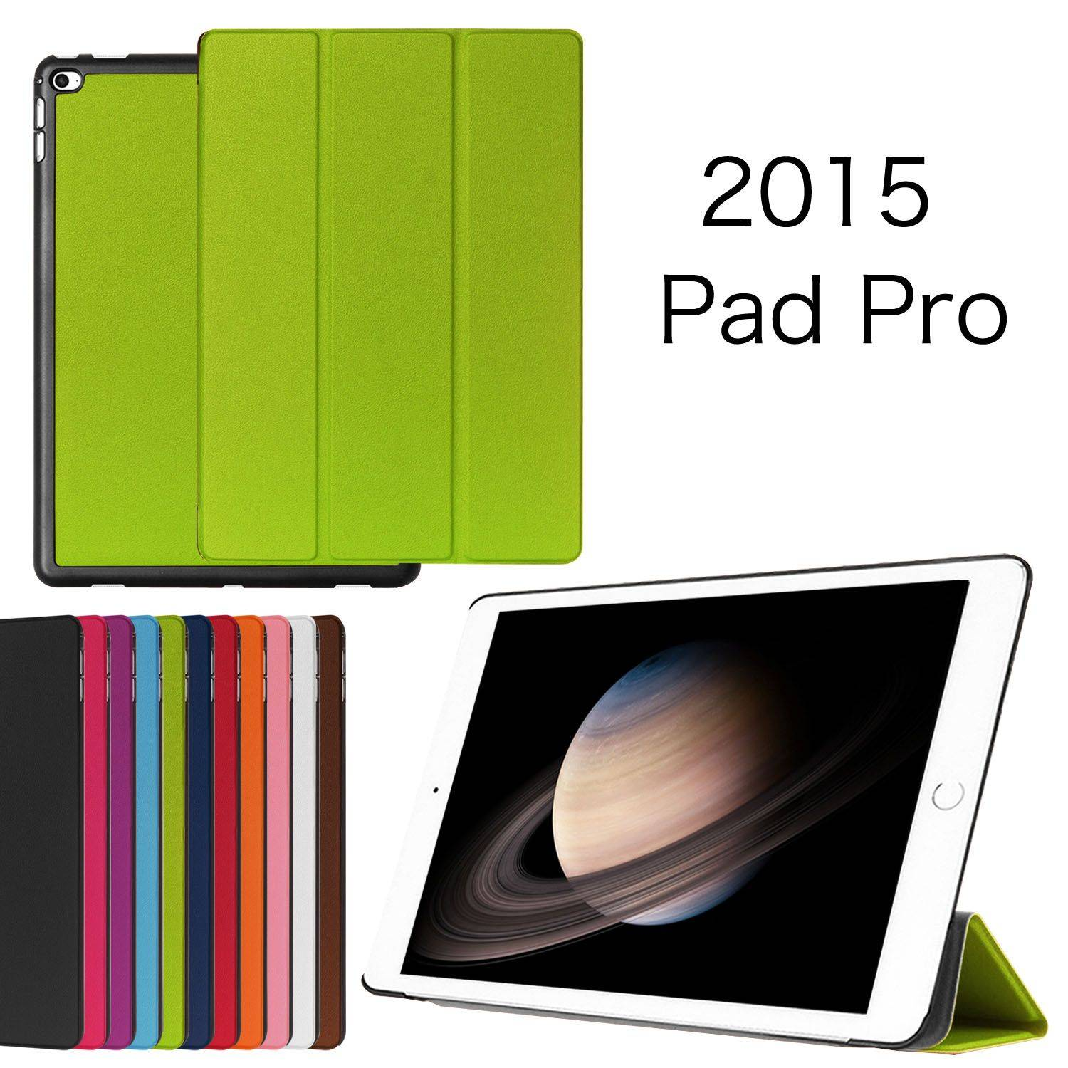 Tri-Fold Ultra-thin Slim Stand Flip PU Leather Case Tablet Cover Shell for iPad Pro Mini 4 IPROC03