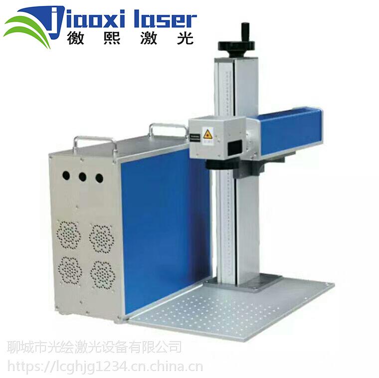 Jiaoxi Portable 30w fiber mini pen laser making machine for PCB, metal, logo marking mini fiber lase