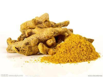 Halal Curcumin 95% Extract Concentrate / Perfect Turmeric Extract 95% Curcuminoids