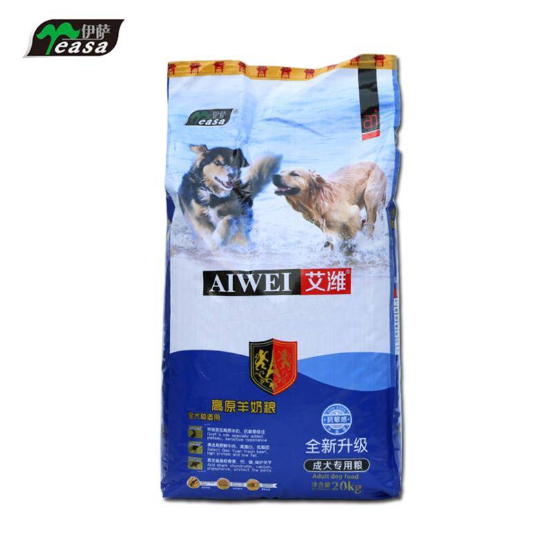100% natural dry pet food for dog ,pet staple food