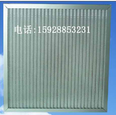 Mall central air-conditioning filter air filter | | pharmaceutical factory electronics factory purif