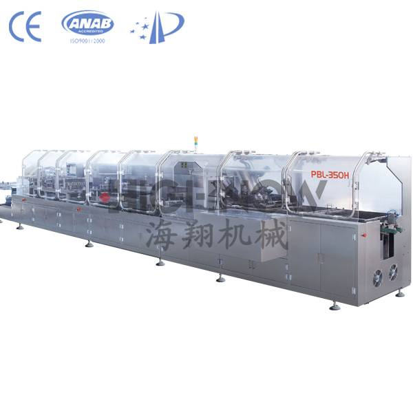 PBL-350H High Speed Automatic Vial Packing Production Line