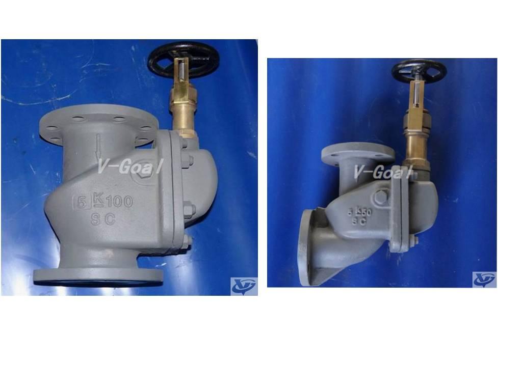 JIS Marine valve- Cast Steel Storm safety valve 5K 10K F3060