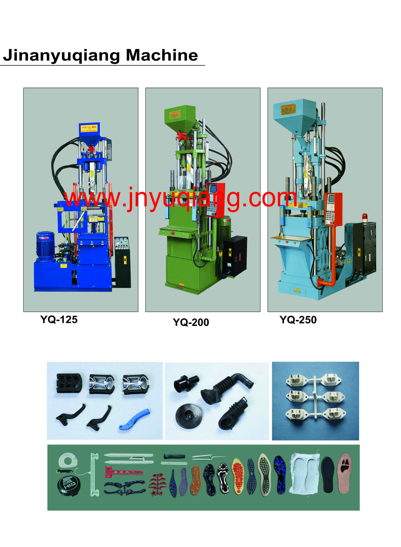 Vertical Plastic Plug-making Machine