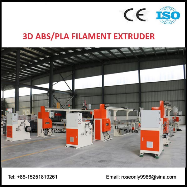 abs filament extruder for 3d printing