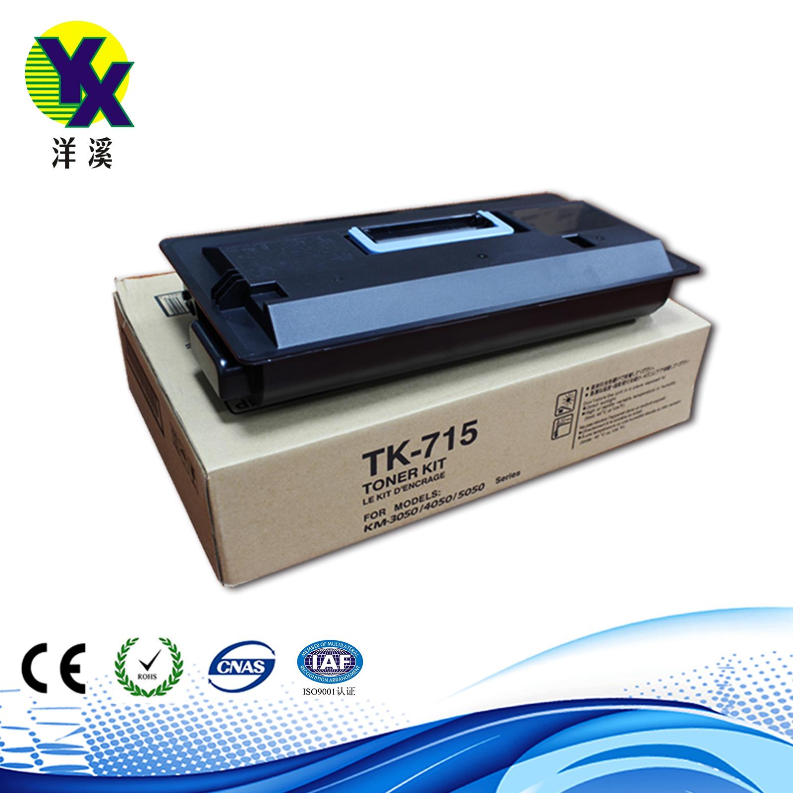 Compatible Kyocera toner cartridge TK715