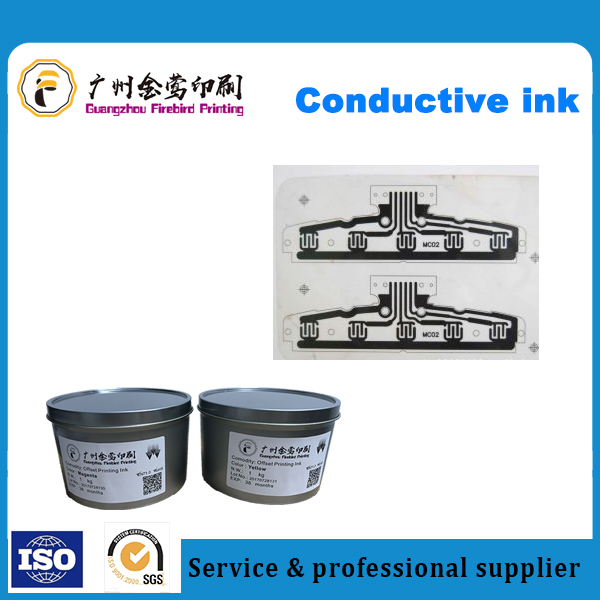 pcb conductive ink,liquid PCB conductive carbon paste ink,Widely Used In Circuit