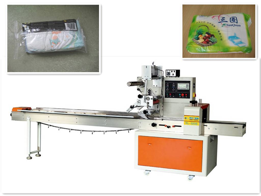 high frequency packing machine for baby Napkin/Paper Diaper/ Wet Wipes/packaging machine customized