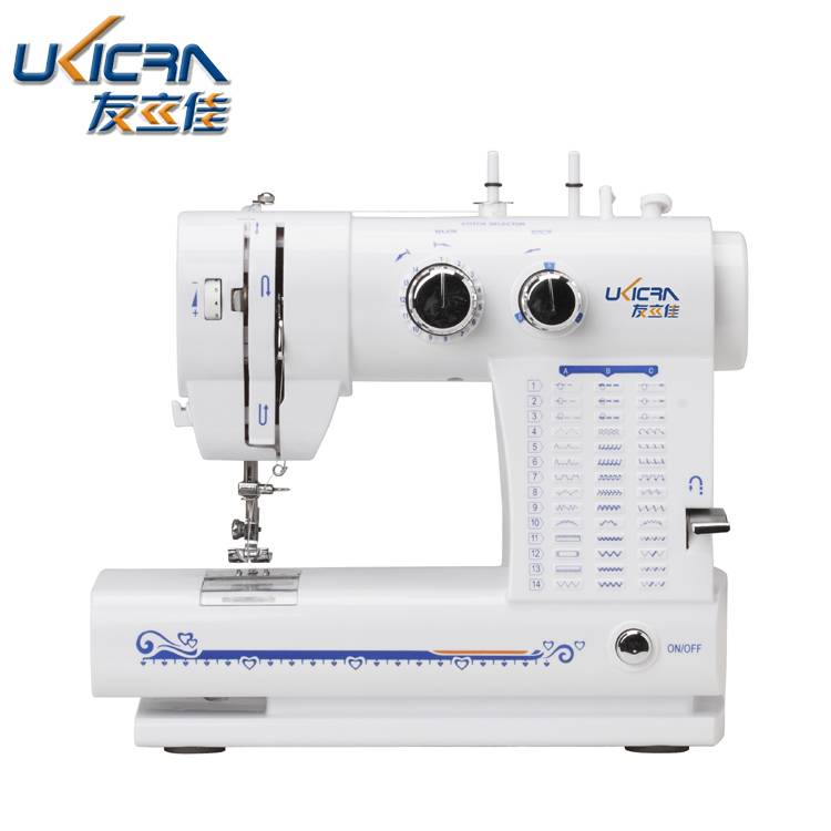 42 stitches multifunction sewing macine