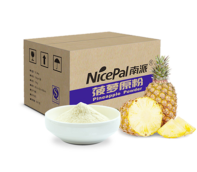 Pineapple Powder A403.