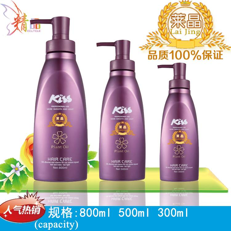 Chinese factory supply Body lotion, shower gel, shampoo, daily necessities packaging bottle