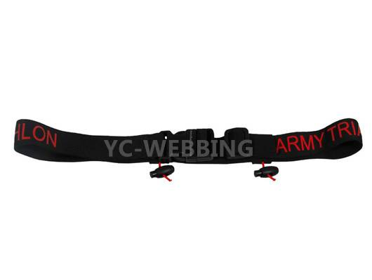 Race Belt (No. Y-R-4002)