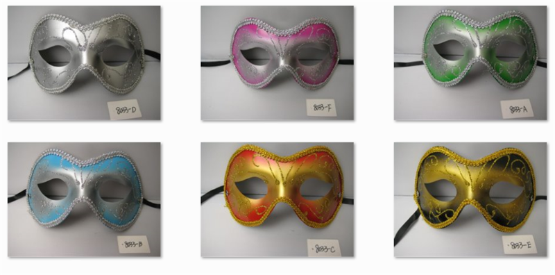Halloween Masquerade Mardi Gras Venetian Party Glittering Eye Mask