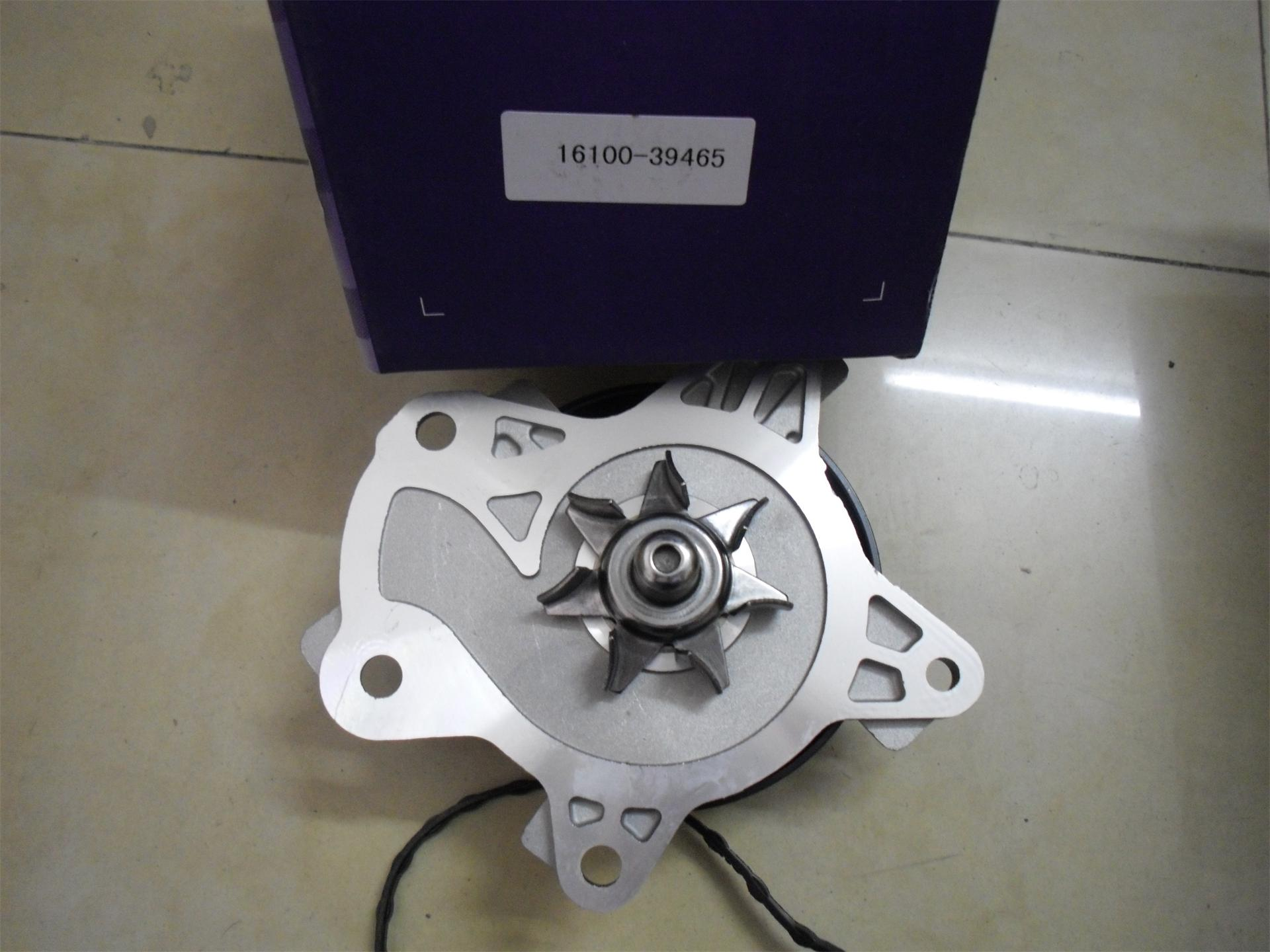 Toyota New Corolla 2ZRE15/1ZR Water Pump 16100-39465