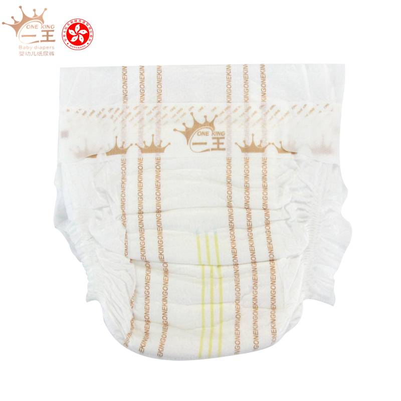One King self-owned brand with deep thin and high dry function/soft and good quality packing/Officia