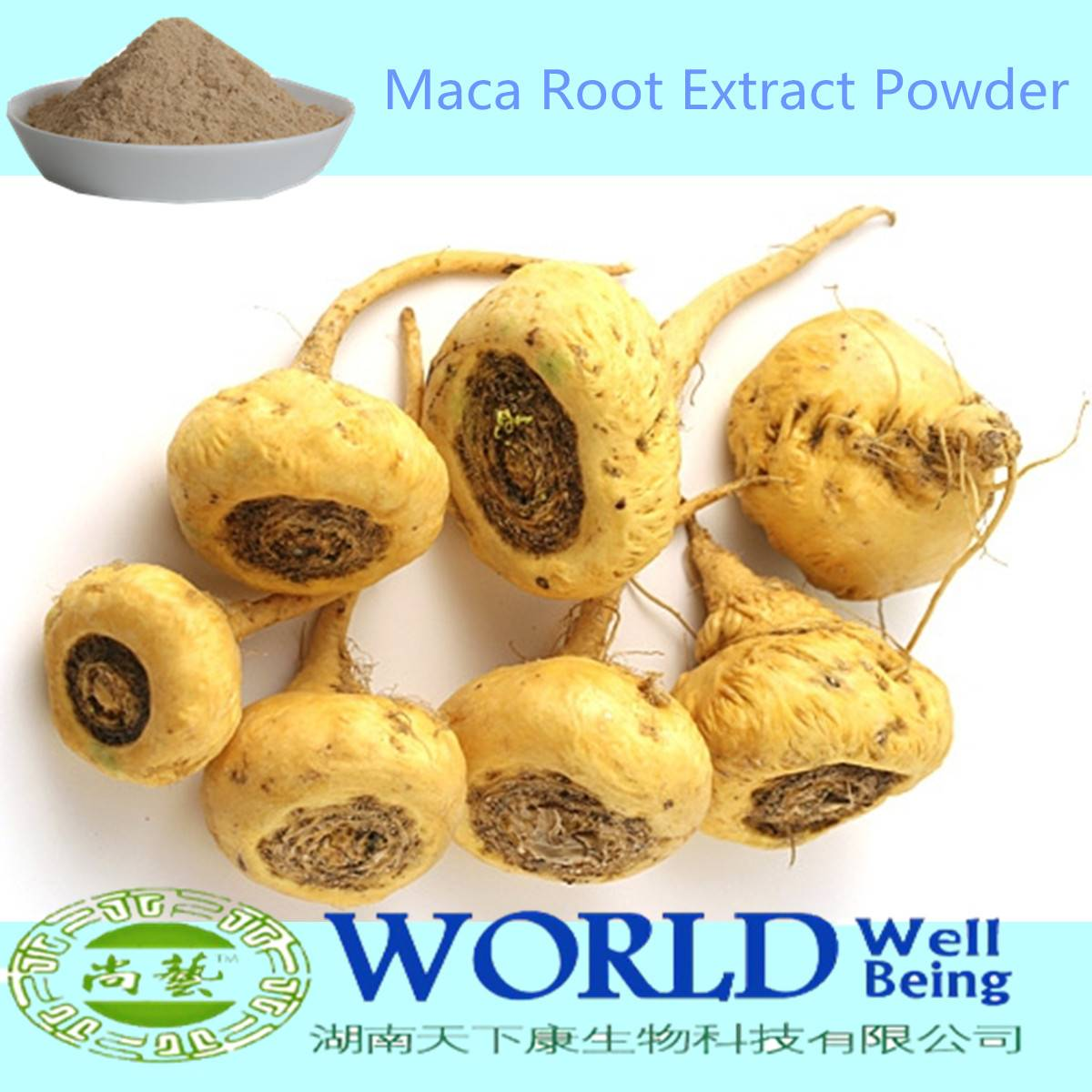 100% Natural Sex Product For Man/Women Black Maca Extract Medicine For Long Time Sex Maca Root Extra