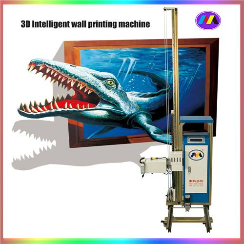 Sell manufacturer of wall painting machine at lowest price