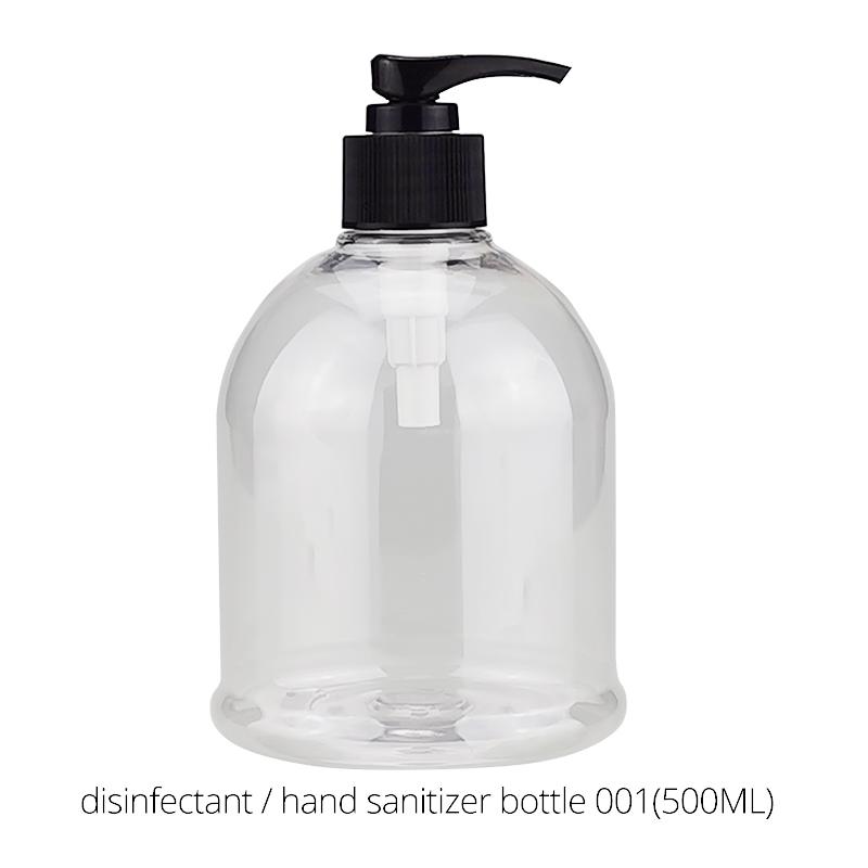 PET bottle001(500ML)