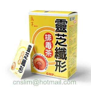 lingzhi toxin discharged tea,lingzhi slim express tea,lingzhi slim natural tea(wholesale price)