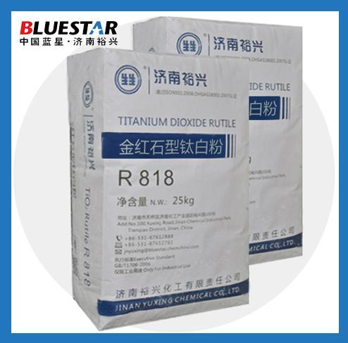 Titanium Dioxide Rutile TiO2 R818 Manufacturer Free Sample CAS 13463-67-7