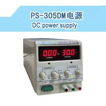 30V/5A DC Power Supply PS-305DM