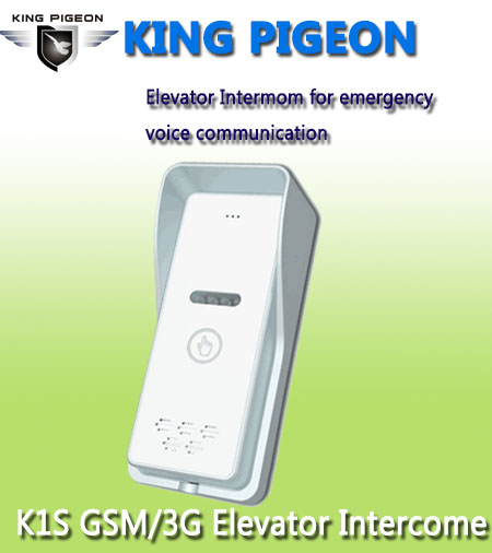 GSM Elevator Intercom (3G/4G optional)k1s