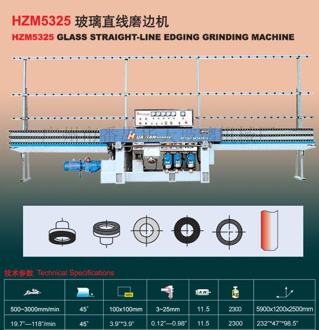 HZM5325 Glass straight-line edge grinding machine