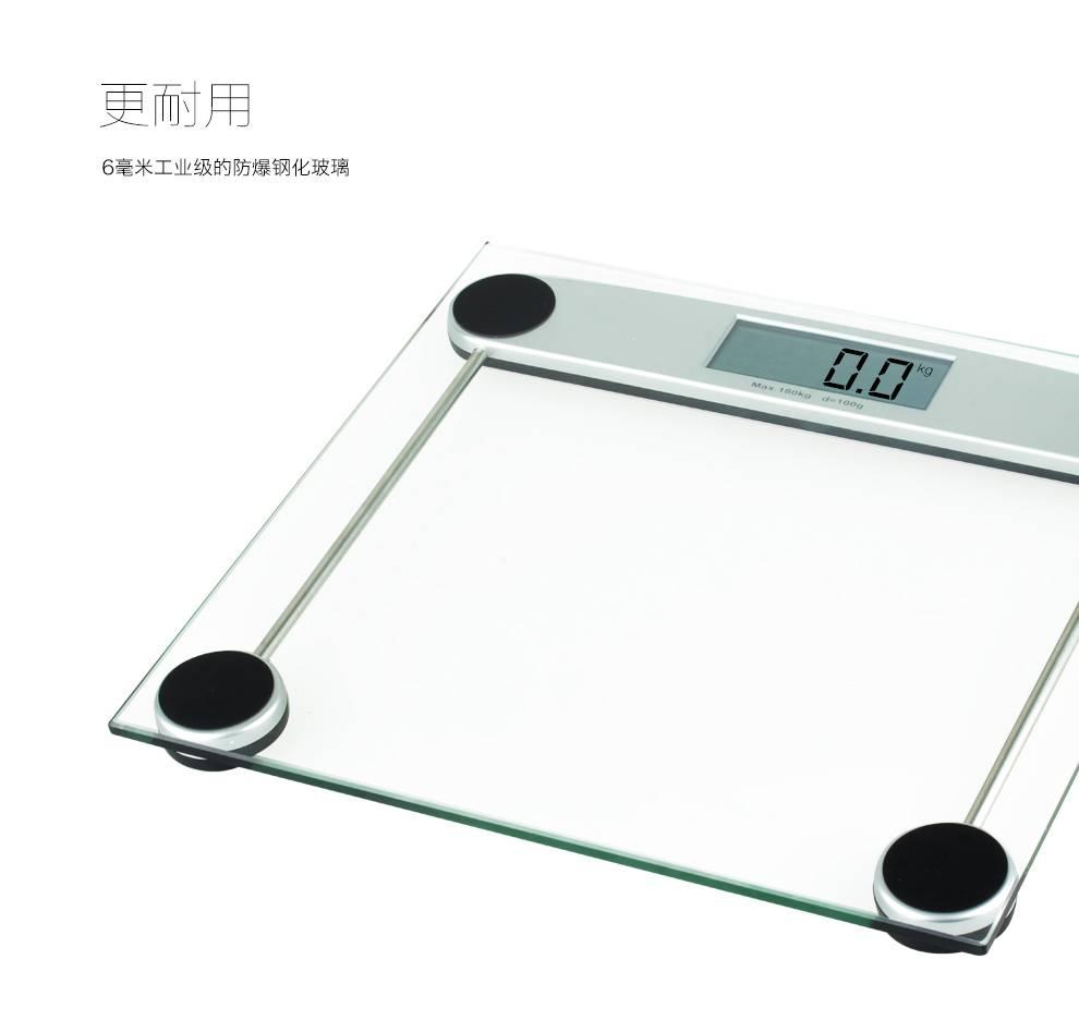 Digitai Scale Smarfans SF8202