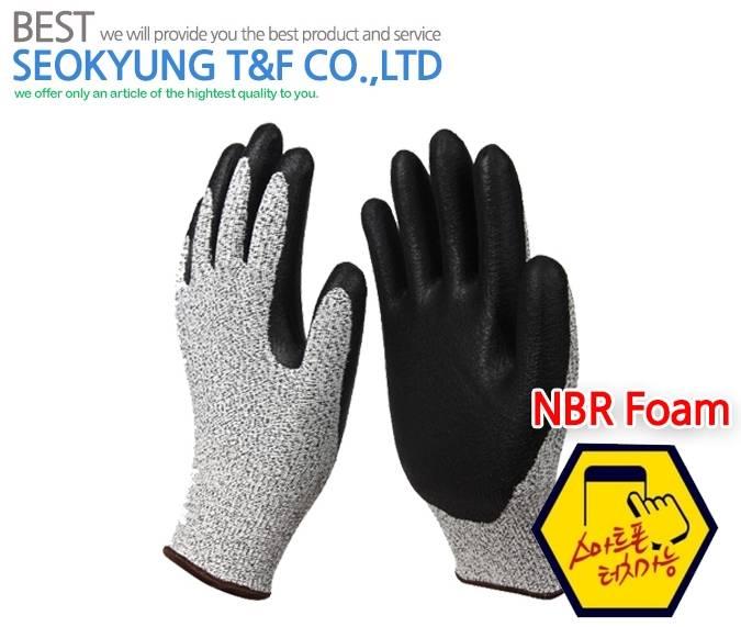 NBR Foam Coating Glove