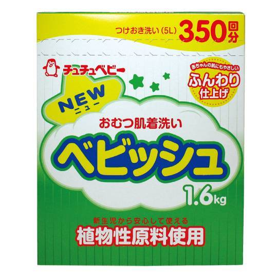 Japanese Detergent for Baby's Clothes 1.6kg