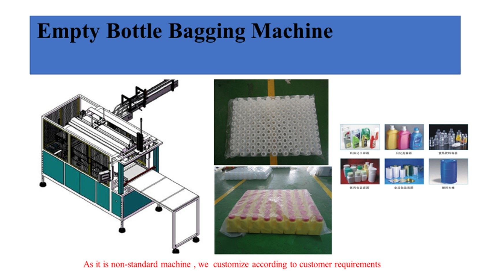 Empty bottle bagging full automatic machine