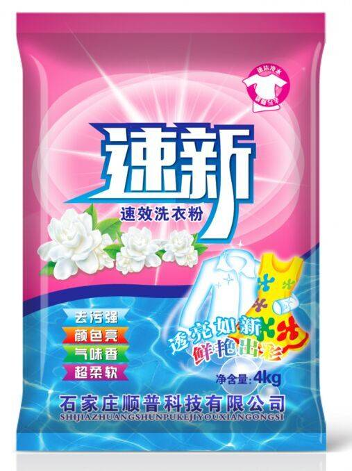 detergent powder for lanudry