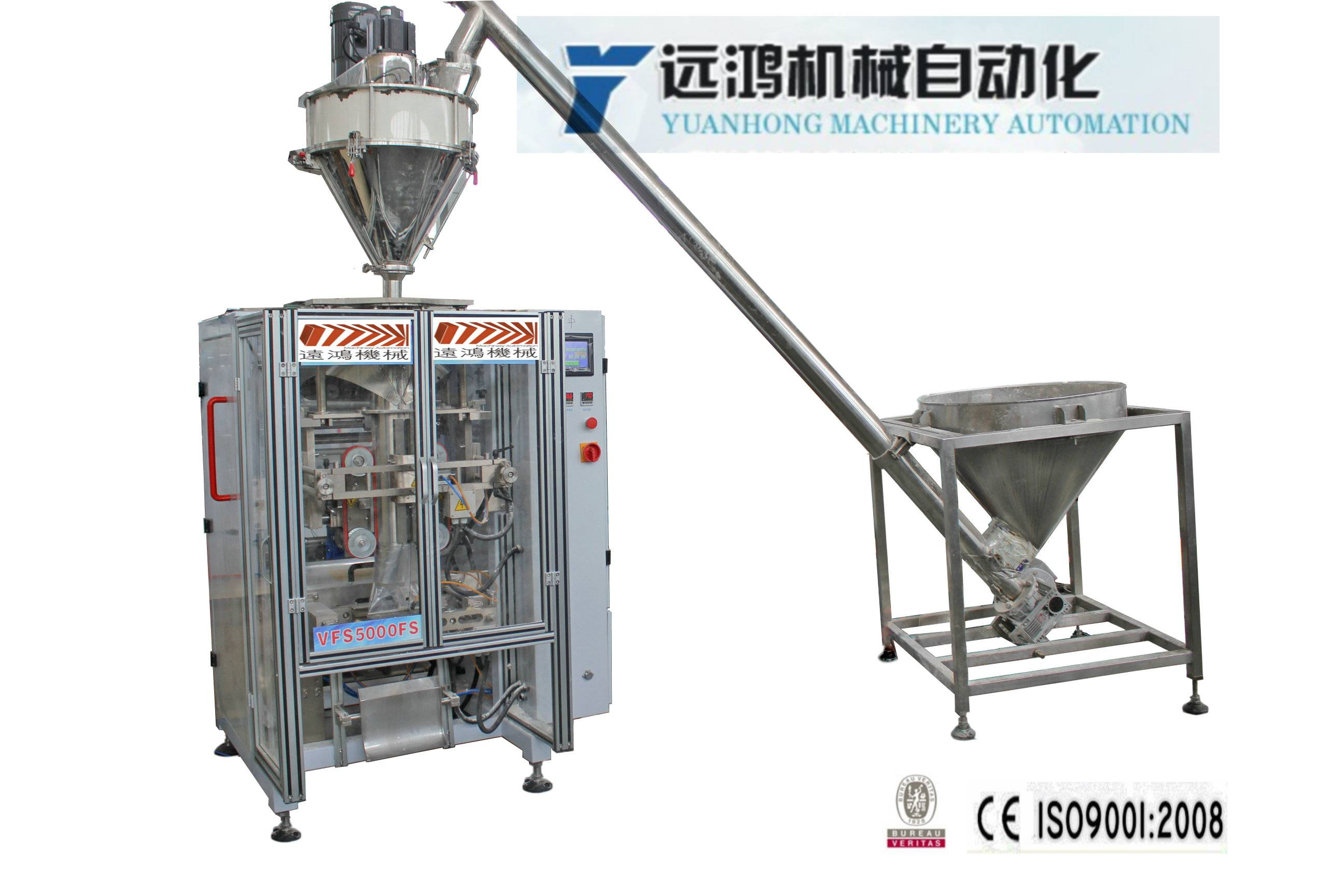 Automatic Spice Packing Machine (VFSL5000D)