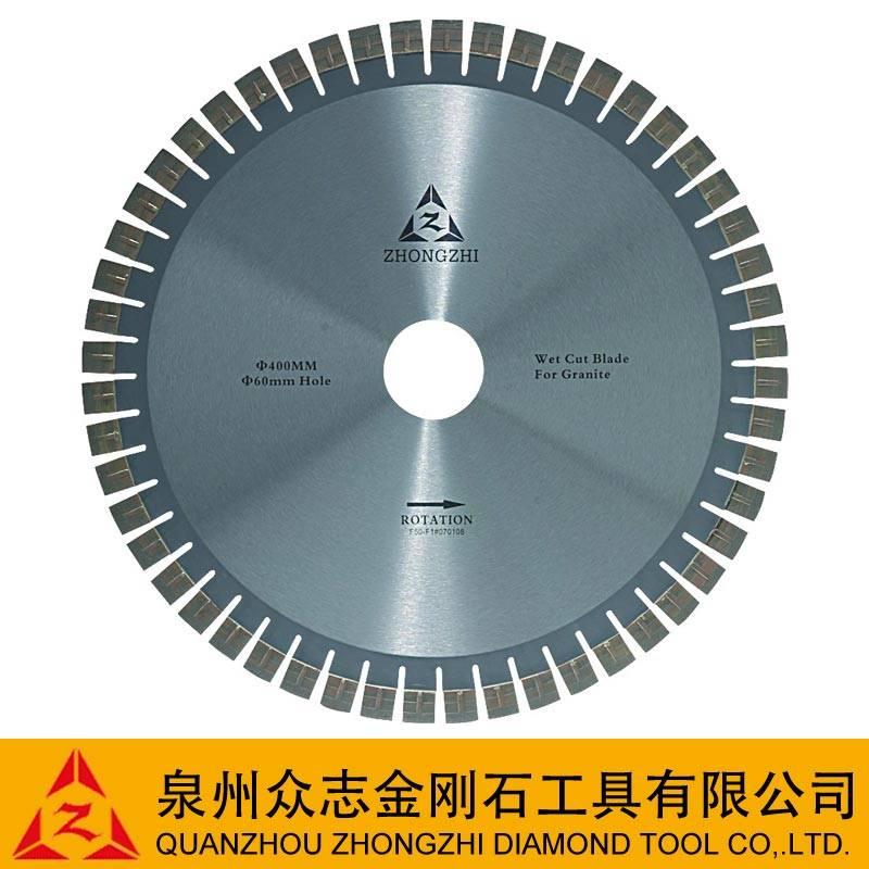 "Three-Step Segment Brazed Blades (12""-32"")"