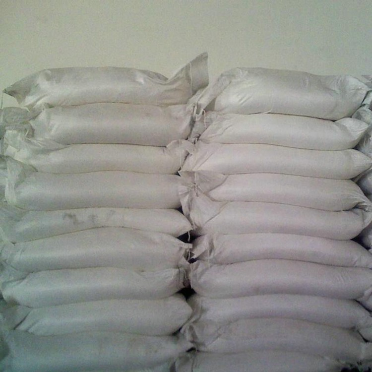 (1s,2s)-2-amino-1-(4-nitrophenyl)propane-1,3-diol CAS NO 2964-48-9 supplier in China