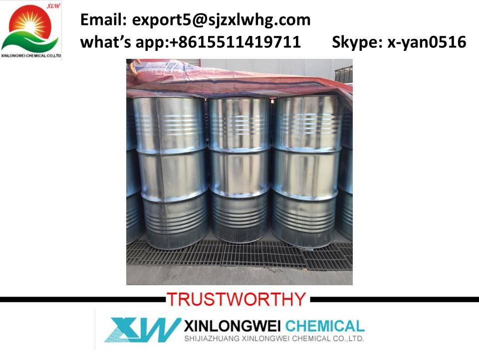 Diethylene Glycol Methyl Ethyl Ether,C7H16O3 / CAS NO.: 1002-67-1