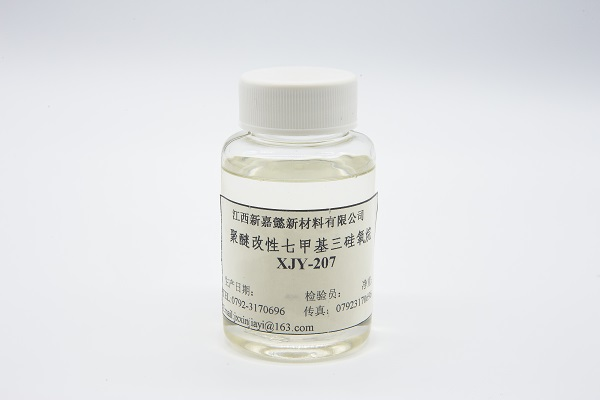 XJY-207 Polyalkyleneoxide Modified Heptamethyltrisiloxane