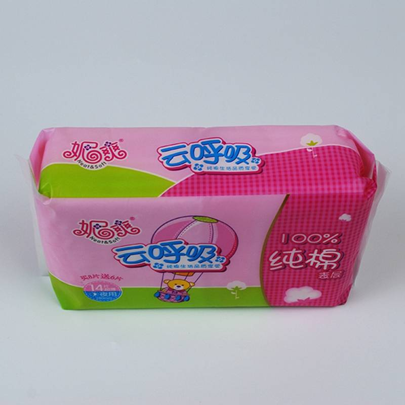 NYC8110 Wholesale Pure Cotton Soft PE Film Allergy Free Female Cotton Sanitary Pads Famous Brands