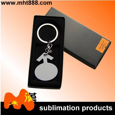 Creativity Unique Sublimation plastic key chain A217