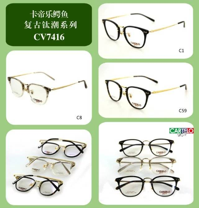2016 oem new model plastic optical frame eyeglasses retro safety clear lens glasses flat style resto