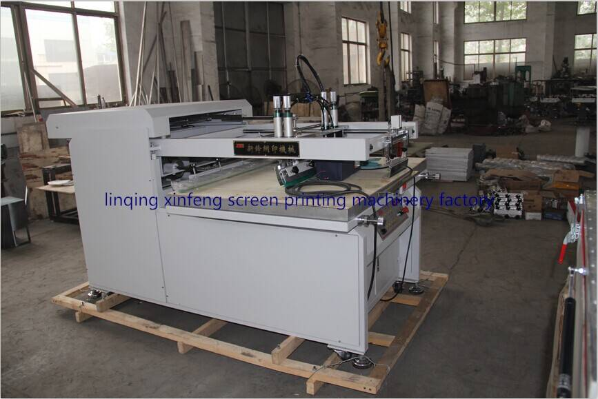 adjustable automatic silkscreen printing machine