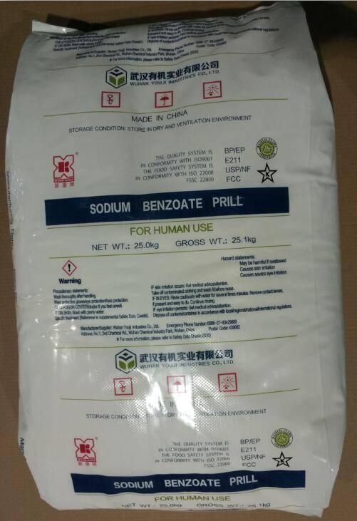 Sodium Benzoate Granular BP/E211/USP/FCC/NF Food Additives